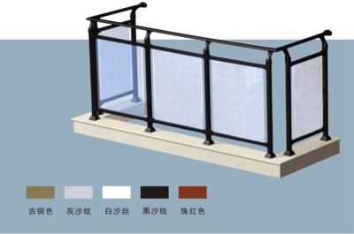 玻璃陽臺護欄